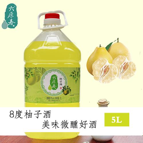 长寿柚子酒