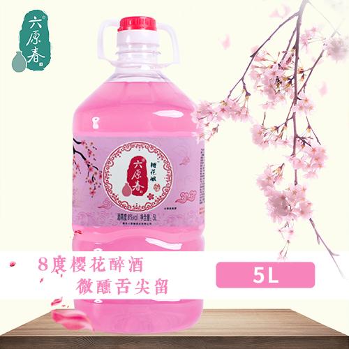 长寿樱花酒