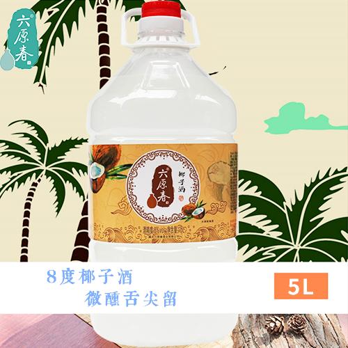 长寿椰子酒