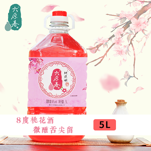 长寿桃花酒